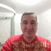 Алексей, 41 год, хочет пообщаться, в г.Борисполь