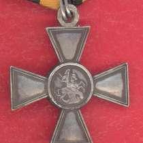 Россия Георгиевский крест 3 степени № 84726, в Орле