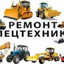 Ремонт двигателей спец техники, экскаваторы, Хово погрузчики, в г.Бишкек