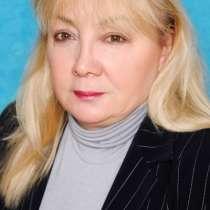 Наталья, 62 года, хочет пообщаться, в Москве