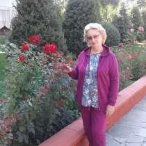 Галина, 64 года, хочет пообщаться, в г.Усть-Каменогорск