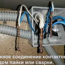 Дежурный Электрик Одесса, Срочный вызов в любой район 24/7, в г.Одесса