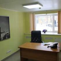 Офисы от 10 м2 в центре Екатеринбурга, в Екатеринбурге