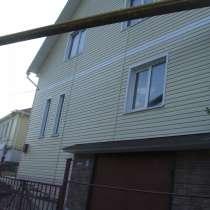 Продаю дом с земельным участком в г. Туапсе, в Туапсе