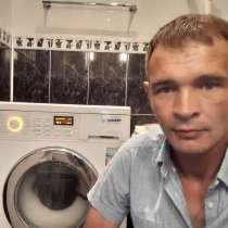 Ремон стиральных машин, в Саратове