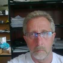 Данат, 49 лет, хочет пообщаться, в г.Донецк
