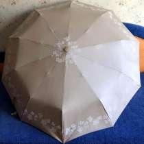 Зонт женский складной автомат, в г.Солигорск