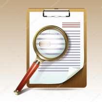 Исследования подписи, записи, почерка для обращения в суд, в Старом Осколе