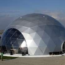 Геодезические купола, беседки, шатры, тенты, Глэмпинг, в Екатеринбурге