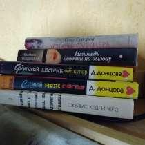 Обмен книг на спасибо, в Коломне