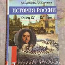 История России конец 16-18 век, в Вязьме