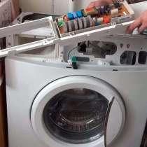 Ремонт стиральных машин в Шелехове, в Шелехове