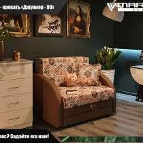 """Кресло-кровать """"Джуниор 90"""" (любой цвет), в Владивостоке"""