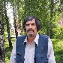 Владимир, 63 года, хочет познакомиться – Ищу женщину для серьёзных отношений.Владимир, в Прокопьевске
