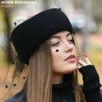 Шляпа Таблетка на заказ, в Екатеринбурге