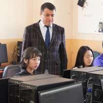 """Международный университет""""Ала-Тоо"""", в г.Бишкек"""