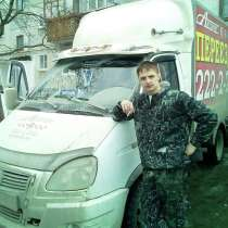 Константин, 26 лет, хочет познакомиться – константин, 26 лет, хочет познакомиться, в Первоуральске