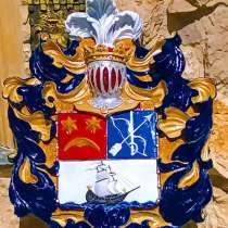 Красочный герб с наметом и щитом, в Екатеринбурге