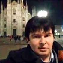 Профессиональный переводчик итальянского языка, в Москве