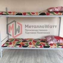 Металлические кровати двухъярусные, в Москве