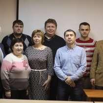 Дополнительное профессиональное образование, в Санкт-Петербурге