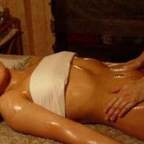 Лечебный массаж, в Краснодаре