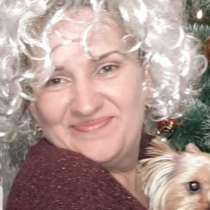 Карина, 45 лет, хочет познакомиться – Карина, 45 лет, хочет пообщаться, в г.Уральск