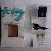 GPS-трекер Mini A8 - все под контролем, в Санкт-Петербурге