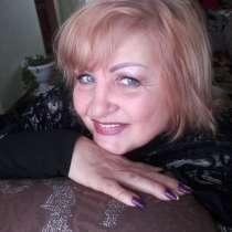 Маша, 56 лет, хочет познакомиться, в г.Днепропетровск