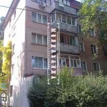 Продам 4-х комнатную квартиру на Комитетской!, в г.Одесса