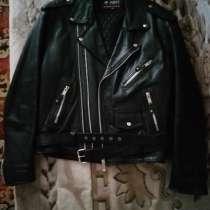 Куртка-косуха First Classic, в Азове
