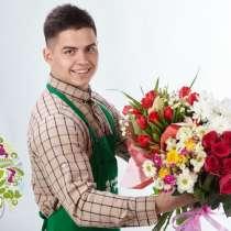 Доставка цветов в Караганде, в г.Караганда