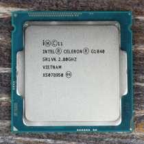 Процессор G1840 Сокет 1150, в Севастополе