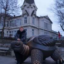 Наталия, 55 лет, хочет познакомиться, в г.Макеевка