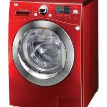 Ремонт, установка стиральных посудомоечных машин, в Набережных Челнах