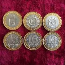 10 рублей ЧЯП копии, в Кургане
