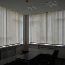 Солнцезащитные жалюзи и рулонные шторы по ценам изготовителя, в Краснодаре