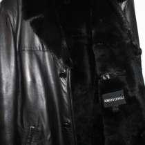 Куртка мужская зимняя. Торг, в Кудрово