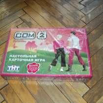 Продам настольную карточную игру, в Санкт-Петербурге