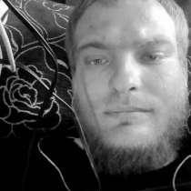 Виталий, 31 год, хочет пообщаться, в г.Павлодар