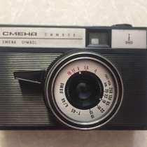 Фотоаппарат Смена - символ, в Химках