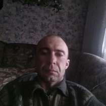 Роман, 37 лет, хочет познакомиться, в г.Харьков