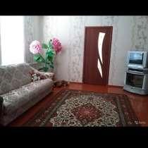 Продаётся дом со всеми удобствами, в Кизляре