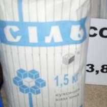 Соль пищевая, техническая таблетированая, в г.Харьков