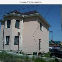 Утепление домов, в Ставрополе