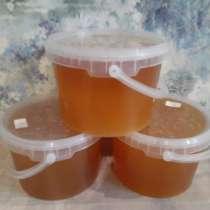 Мёд пыльца, перга, в Сызрани
