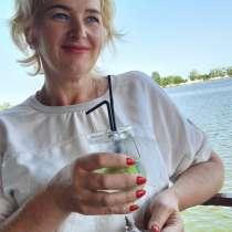 Наталья, 39 лет, хочет пообщаться, в г.Киев