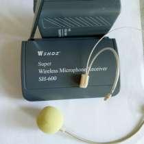 Радиомикрофон с гарнитурой, в г.Гомель