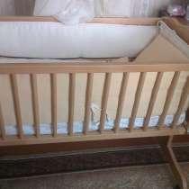 Продается детская кроватка-люлька, в Калининграде