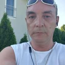 Александер, 48 лет, хочет пообщаться – Познакомлюсь с девушкой.35 - 48 лет, в г.Мюнхен